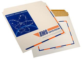 Картонный конверт для курьерской службы